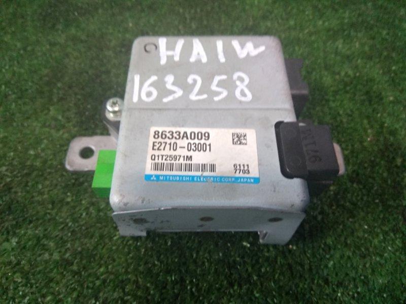 Блок управления рулевой рейкой Mitsubishi I HA1W 3B20 2006 8633A009 блок управления рулевой