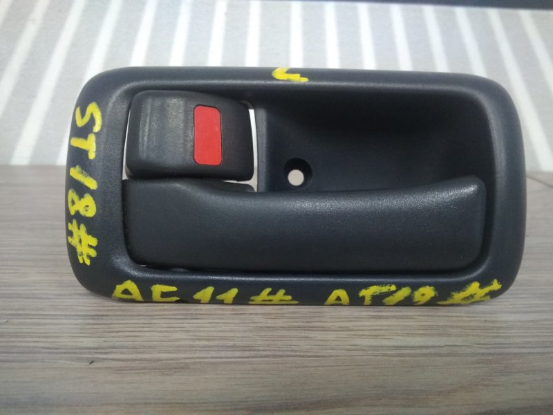 Ручка внутренняя Toyota Carina Ed ST180 4S-FE левая 69206-20101, 69206-20120, 69206-12170, 69278-20061 перед=зад