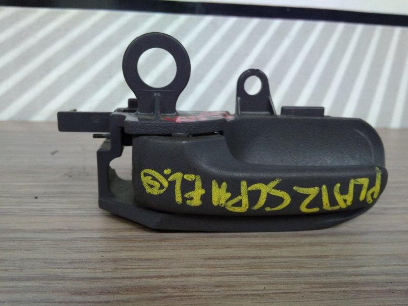 Ручка внутренняя Toyota Vitz SCP10 1SZ-FE левая перед=зад