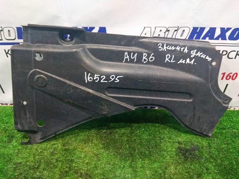 Защита Audi A4 B6 ALT 2000 задняя левая 8E0825215J днища, левая, маленькая