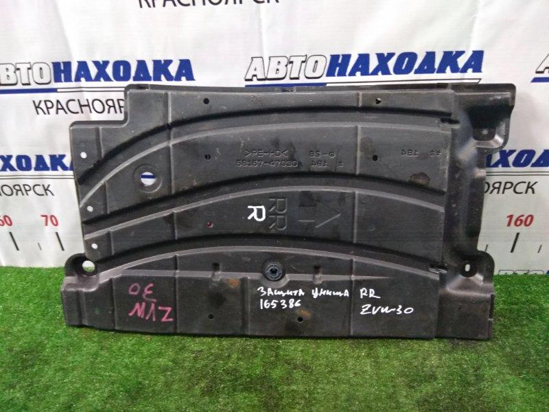 Защита Toyota Prius ZVW30 2ZR-FXE 2009 задняя правая 58167-47030 днища, задняя правая