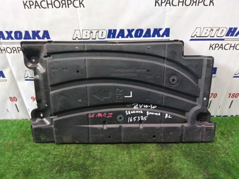 Защита Toyota Prius ZVW30 2ZR-FXE 2009 задняя левая 58168-47020 днища, задняя левая