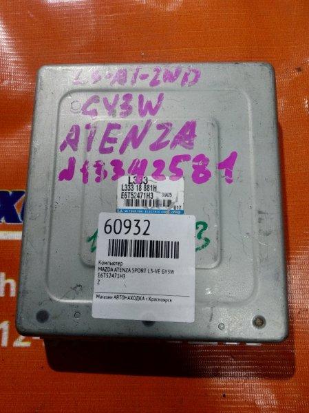 Компьютер Mazda Atenza Sport GY3W L3-VE E6T52471H3 Z