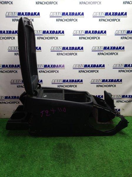 Бардачок Toyota Verossa JZX110 1JZ-FSE подлокотник/под ручником