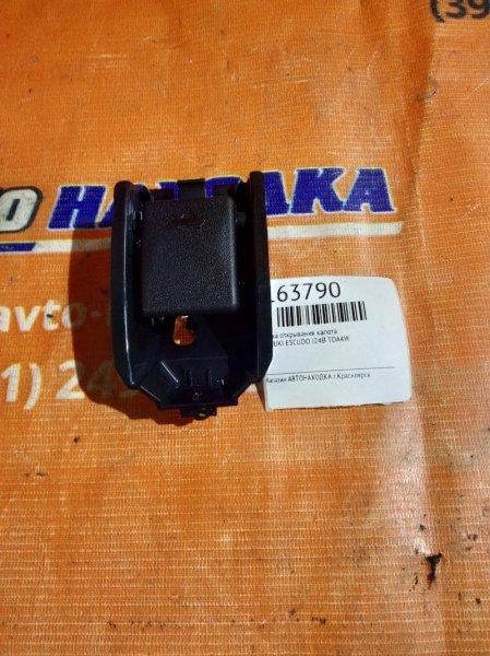 Ручка открывания капота Suzuki Escudo TDA4W J24B