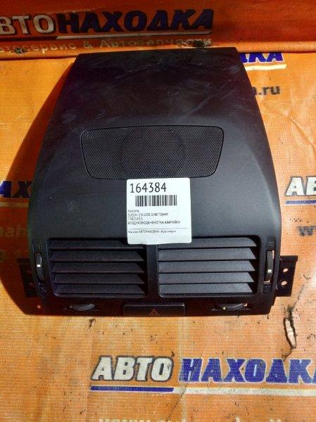 Консоль Suzuki Escudo TDA4W J24B 7382165J1 ВОЗДУХОВОДЫ+КНОПКА АВАРИЙКИ