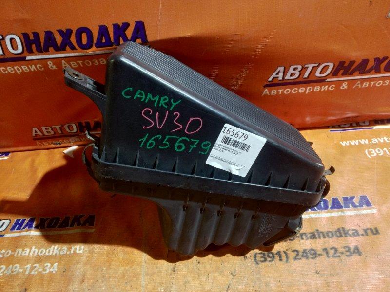 Корпус воздушного фильтра Toyota Camry SV3# 4S-FE 07.1990 17701-74190 CAMRY SV30,