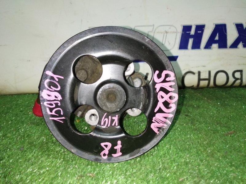 Гидроусилитель Nissan Vanette SK82VN F8 4pk