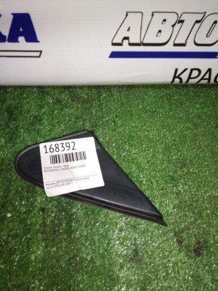 Уголок зекала Mitsubishi Lancer CS5W 4G93T правый