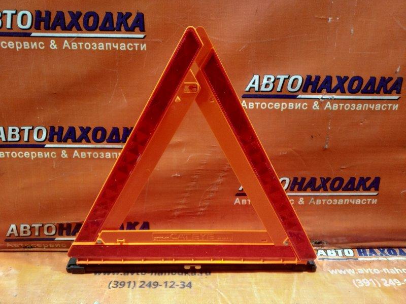 Знак аварийной остановки НА МЕТАЛЛИЧЕСКОЙ ОПОРЕ. +КЕЙС