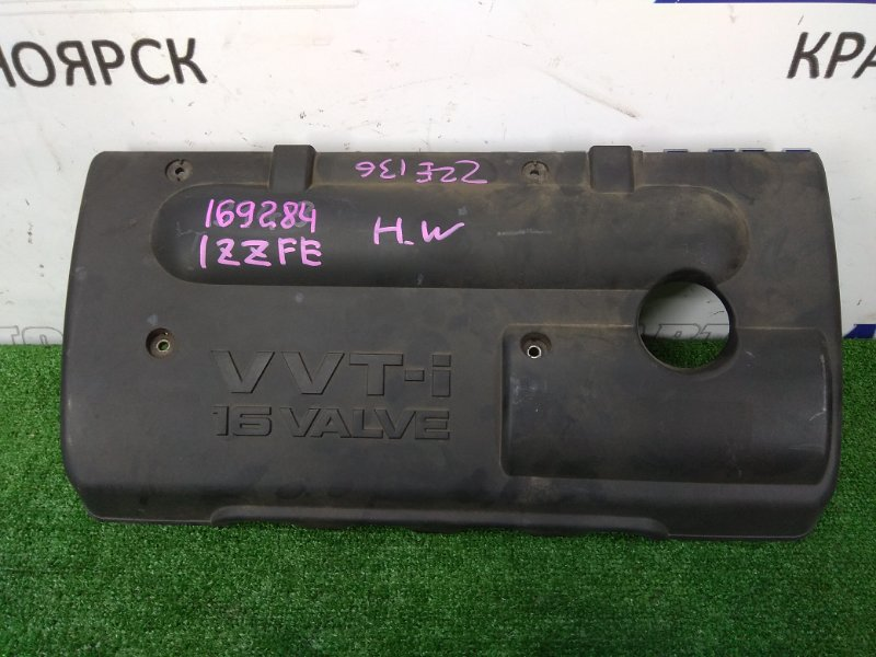 Крышка гбц Toyota Voltz ZZE136 1ZZ-FE 2002 пластиковая декоративная крышка ГБЦ