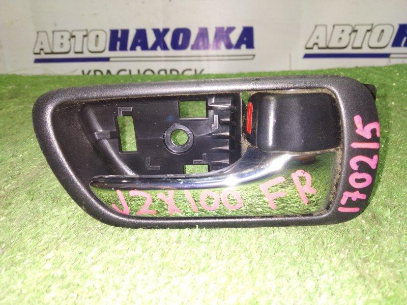 Ручка внутренняя Toyota Verossa JZX110 передняя правая