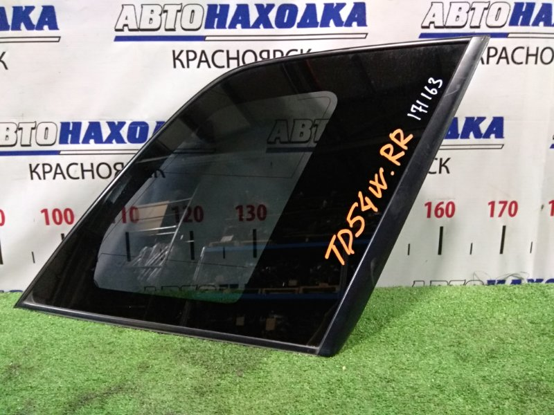 Стекло собачника Suzuki Grand Vitara TD54W J20A 2005 заднее правое RR тонировка заводская, с