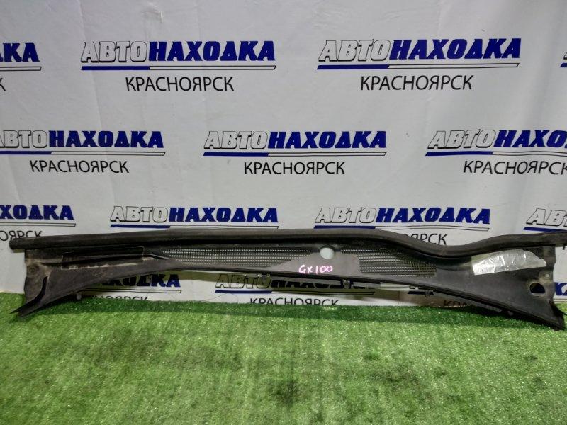 Решетка под лобовое стекло Toyota Mark Ii GX100 55781-22210
