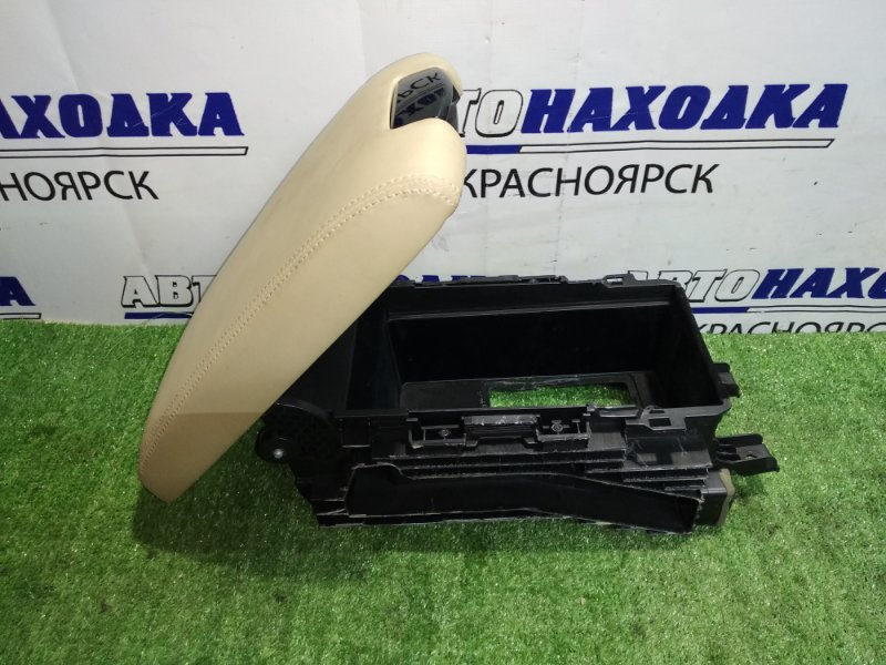 Подлокотник Toyota Mark X GRX120 4GR-FSE 5881022a40-50