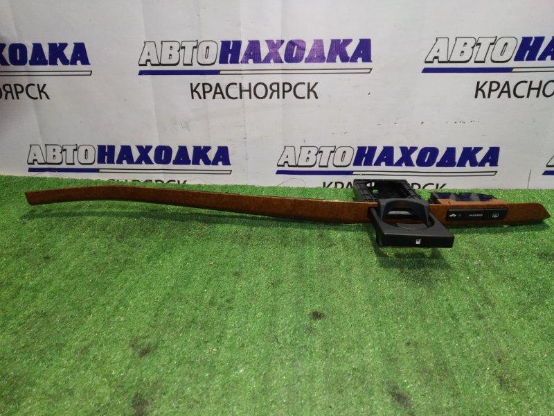 Пластик салона Toyota Avensis AZT251 55475-05020 с подстаканником