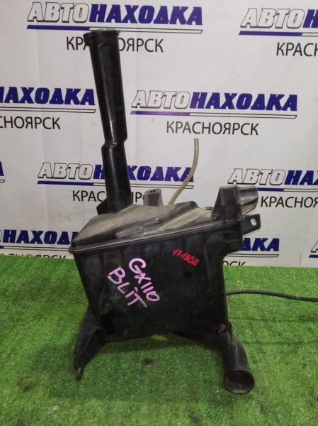 Бачок омывателя Toyota Mark Ii Blit GX110W с моторчиком