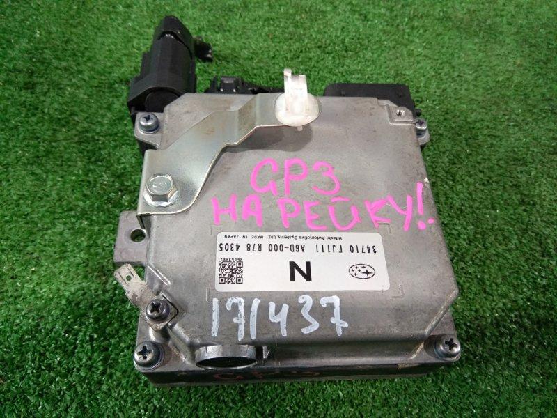 Блок управления рулевой рейкой Subaru Impreza GP3 FB16 2011 34710FJ111, A6D-000 R78 4305 блок управления