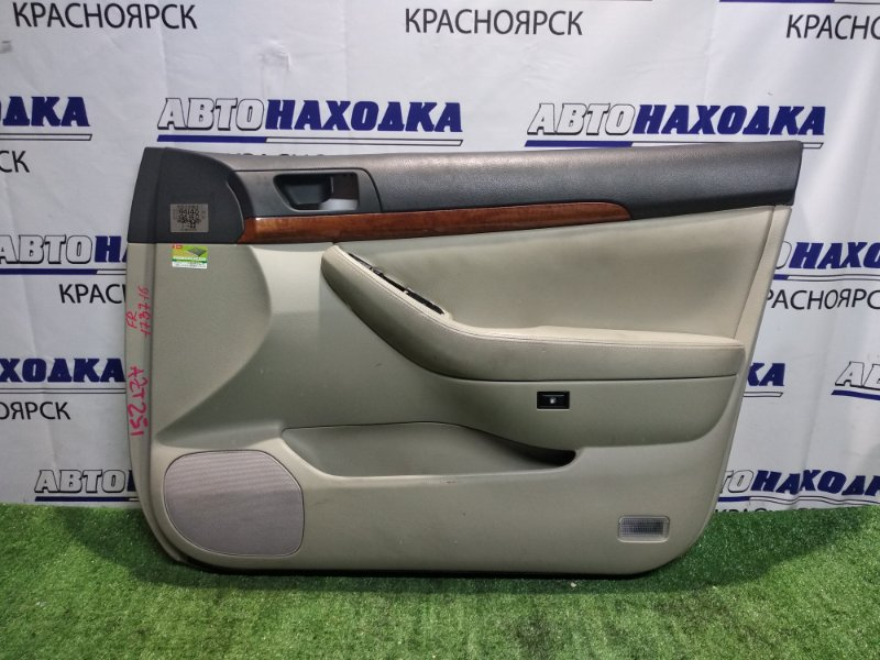 Обшивка двери Toyota Avensis AZT251 передняя правая