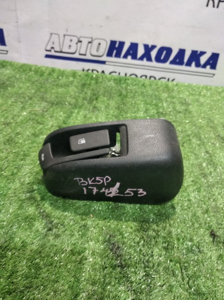 Ручка открытия багажника Mazda Axela BK5P + бензобака