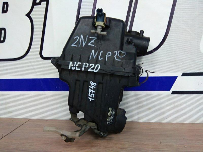 Корпус воздушного фильтра Toyota Funcargo NCP20 2NZ-FE 1999 17700-21050, 17705-21030, 17705-21031 К60