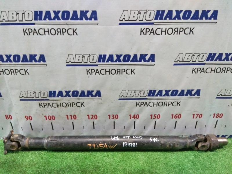 Карданный вал Suzuki Grand Vitara TD54W J20A 2005 задний 27102-66J10 задний (пятидверка). С аукционного