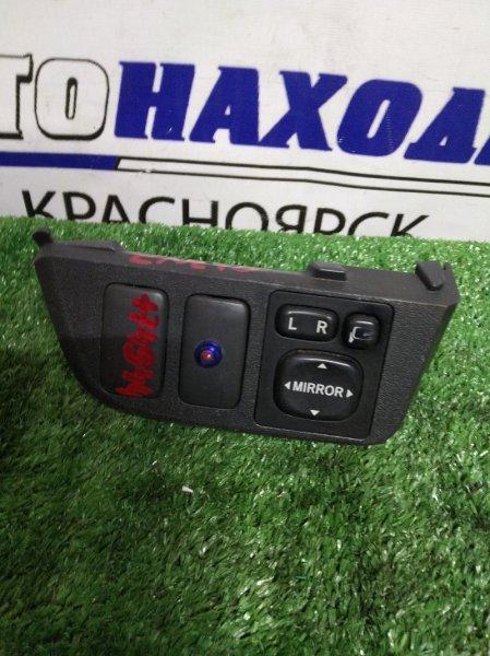 Блок управления зеркалами Toyota Wish ZNE10G