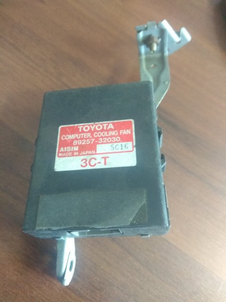 Блок управления вентилятором Toyota Vista CV40 3C-T 1996 89257-32030 Блок управления вентилятором