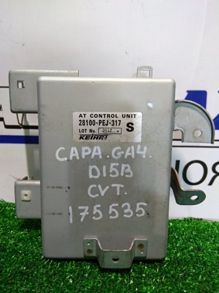 Компьютер Honda Capa GA4 D15B 1998 28100-PEJ-317 Блок управления CVT 28100-PEJ-317