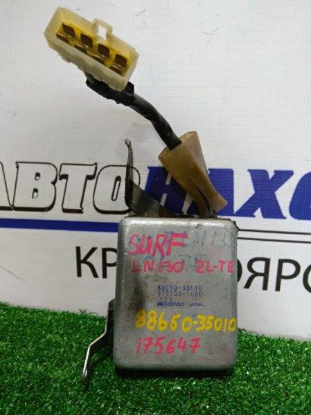 Компьютер Toyota Hilux Surf LN130G 2L-TE 88650-35010 Блок управления ДВС 88650-35010