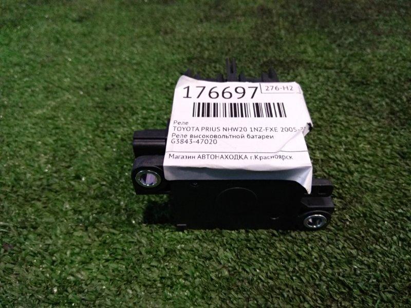 Реле Toyota Prius NHW20 1NZ-FXE 2005 G3843-47020 Реле высоковольтной батареи G3843-47020