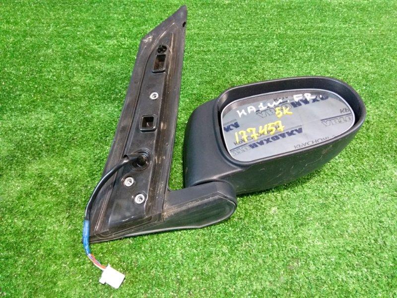 Зеркало Mitsubishi I HA1W 3B20 2006 переднее правое Некрашеное черное, правое, фишка 5 конт.