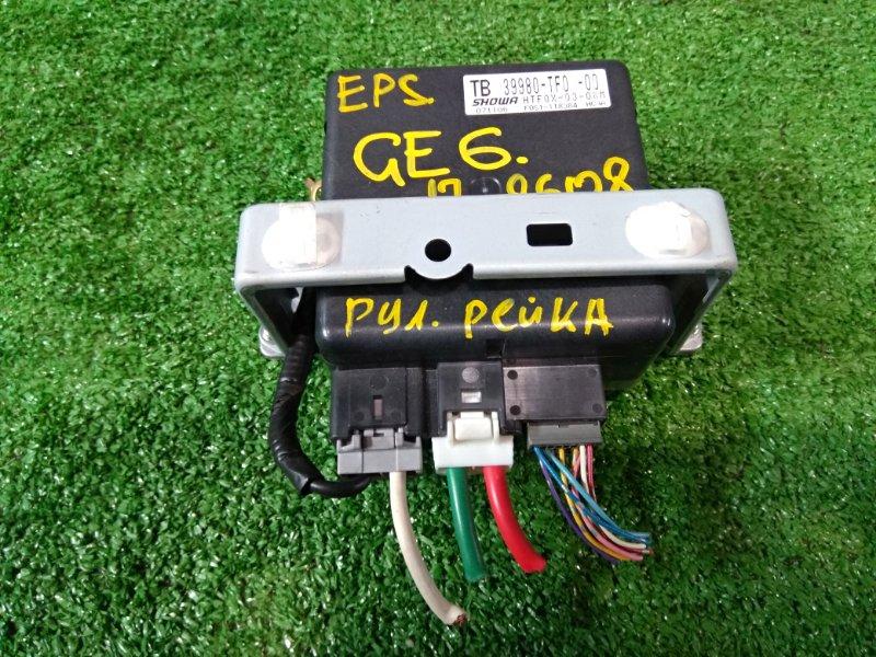 Блок управления рулевой рейкой Honda Fit GE6 L13A 2007 39980-TF0-003 блок управления рулевой