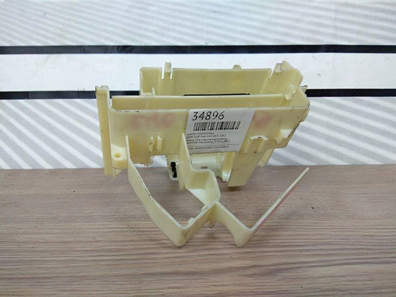 Корпус компьютера Bmw 318I E46 M43 B19 2001 12901437377 только сам пластиковый корпус (полочка)
