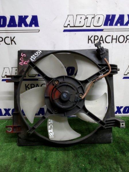Вентилятор радиатора Subaru Legacy BP5 EJ20-T 2003 На кондер. R