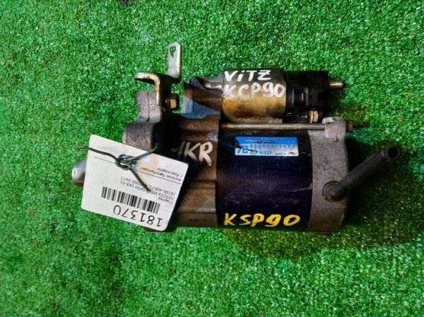 Стартер Toyota Vitz KSP90 1KR-FE 28100-40071, 428000-3472 VITZ KSP90