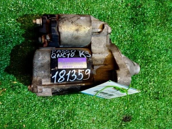 Стартер Toyota Duet M101 K3-VE 28100-97401, 228000-9253, PASSO QNC10