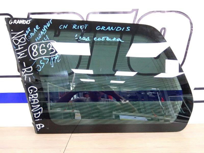 Стекло собачника Mitsubishi Chariot Grandis N84W заднее левое заднее левое (стекло тонированное)