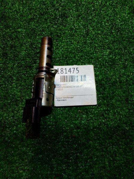 Клапан vvt-i Toyota Vitz KSP90 1KR-FE 3-40020 PASSO KGC10