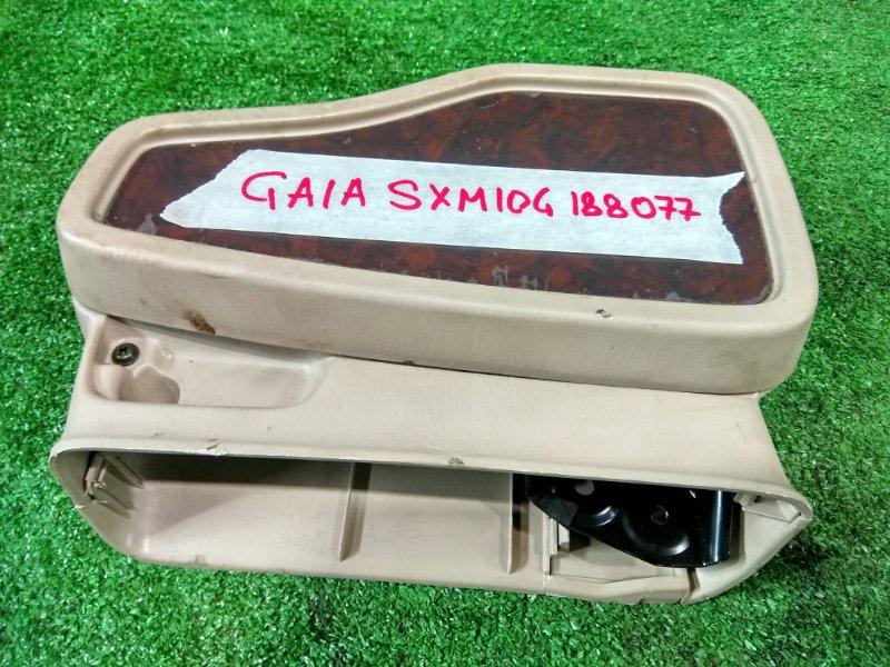 Подлокотник Toyota Gaia SXM10G 3S-FE 1998 передний откидной столик-подлокотник между передних