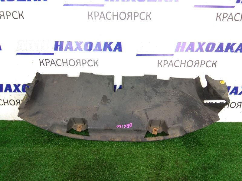 Защита радиатора Toyota Mark X GRX120 4GR-FSE нижняя 53289-22010 Нижняя.