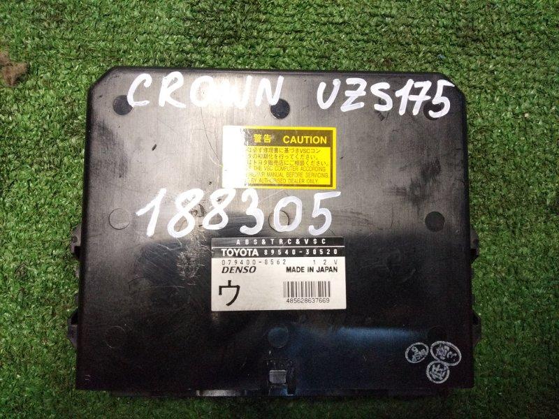 Блок управления Toyota Crown JZS171 1JZ-GE 08.2001 89540-30520 ABS, TRC, VSC,