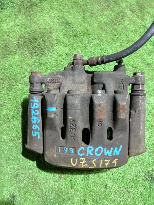 Суппорт Toyota Crown JZS155 передний правый 2-45, 32V СКОБА 2Х-ПОРШНЕВОЙ, CROWN UZS175,