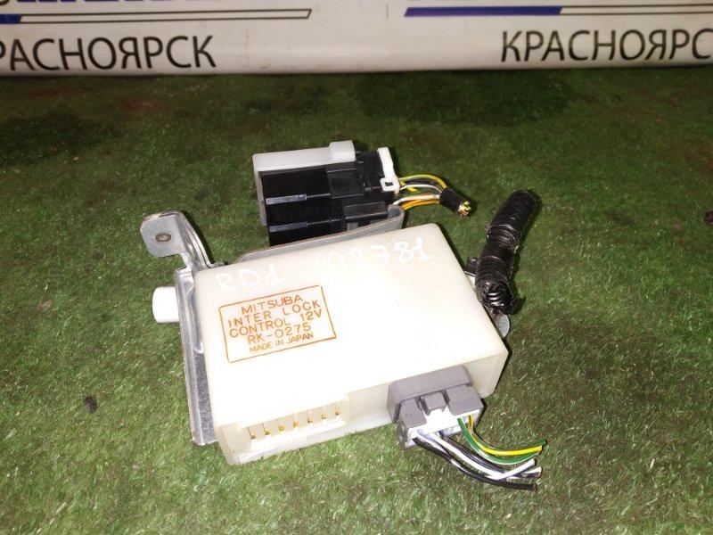 Реле Honda Cr-V RD1 RK-0275 реле центрального замка