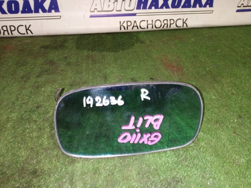 Зеркальный элемент Toyota Mark Ii Blit GX110W передний правый с подогревом, антиблик