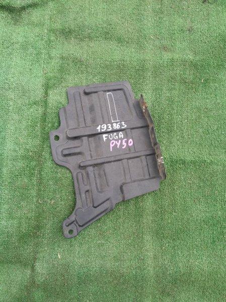 Защита двс Nissan Fuga PY50 VQ35DE передняя правая 75893-EG000 2WD=4WD, БОКОВАЯ