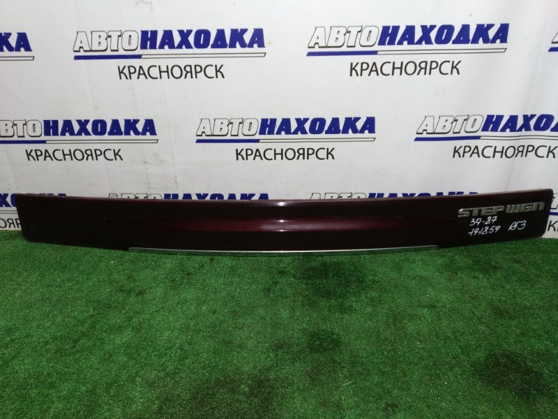 Вставка между стопов Honda Stepwgn RF3 задняя 3987 2 мод