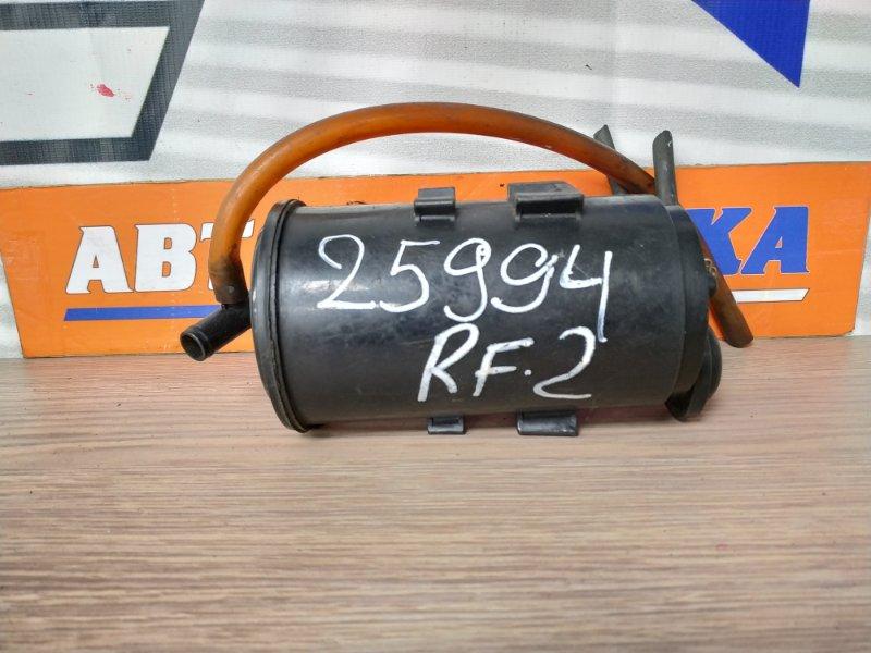 Бачок обратки топлива Honda Stepwgn RF2 B20B абсорбер бензиновый