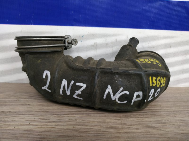 Патрубок воздушного фильтра Toyota Funcargo NCP20 1NZ-FE 17880-21010, 17880-21050, 17881-21010, 17880-21051, 17880-21060,