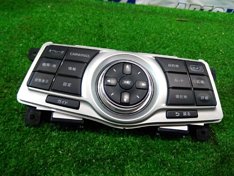 Навигация Nissan Teana J32 VQ25DE 2008 210351JN20A блок кнопок с центральной консоли (на